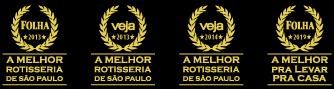 premios revista Veja e jornal Folha de Sao Paulo